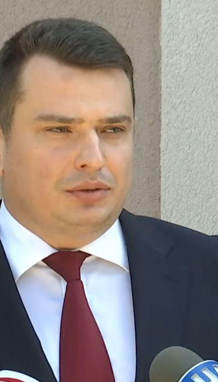 В Ровенской области состоялось первое заседание по делу директора НАБУ Артема Сытника