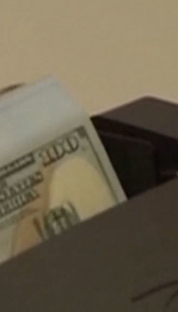 """У США назвали Китай """"валютним маніпулятором"""""""