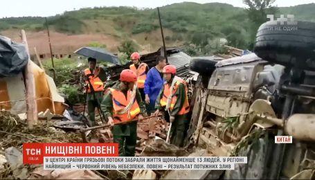 В результате наводнения в Китае погибли не менее 13 человек