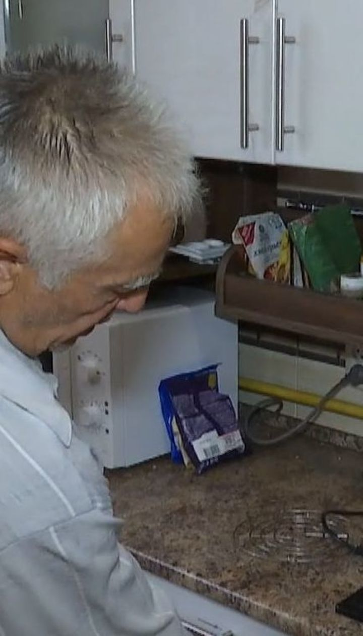 Пенсіонеру на Житомирщині помилково відключили газ, а тепер вимагають оплату за повторне підключення