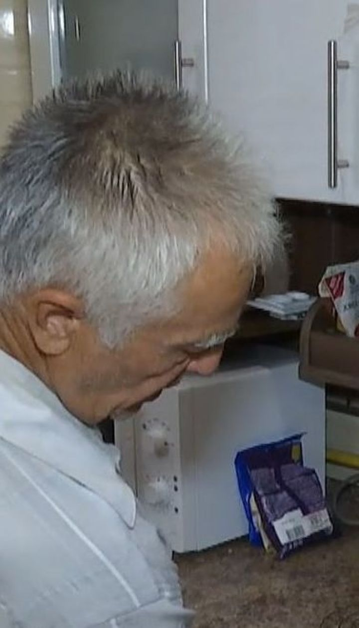 Пенсионеру в Житомирской области по ошибке отключили газ, а теперь требуют оплату за повторное подключение