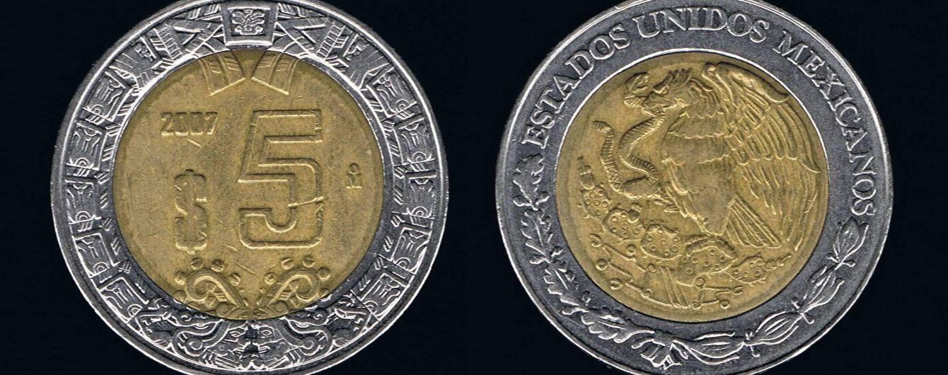 В Мексике среди белого дня ограбили монетный двор