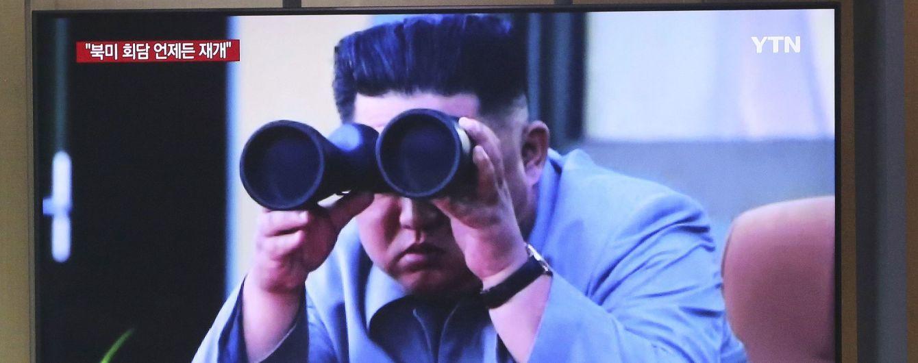 """У Північній Кореї заявили про випробування """"надвеликої реактивної системи залпового вогню"""""""