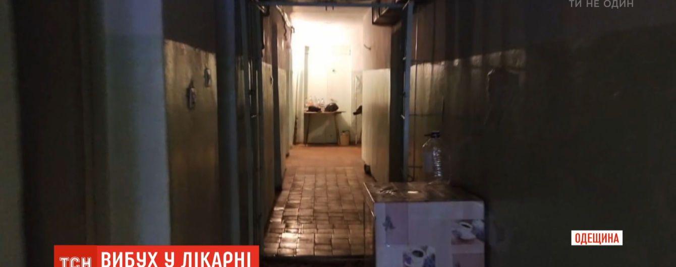 Вибух у лікарні на Одещині поліція кваліфікувала як умисне вбивство