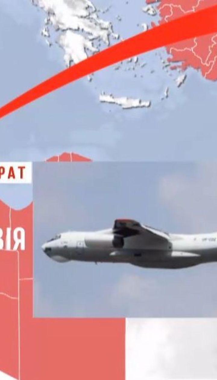В Ливии обстреляли украинский Ил-76, перевозивший гуманитарный груз под эгидой Красного Креста