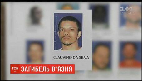 Чоловіка, який намагався втекти з буцегарні у костюмі жінки, знайшли мертвим