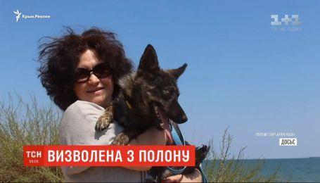 В Украину вернулась четырехлапая любимица военнопленных моряков