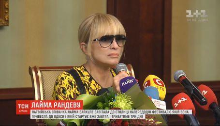Латвийская певица Лайма Вайкуле привезла в Украину свой фестиваль