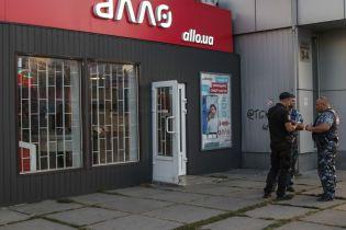 Экспресс-ограбление: в Киеве неизвестные обчистили магазин электроники за две минуты