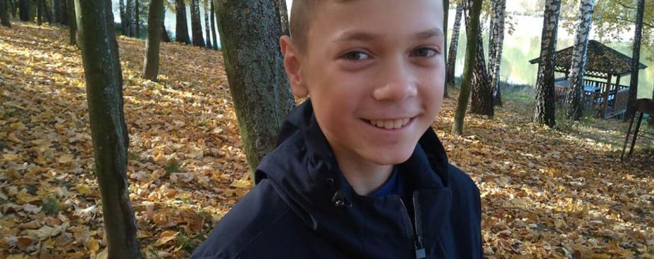 Допоможіть врятувати життя 12-річному Сергію