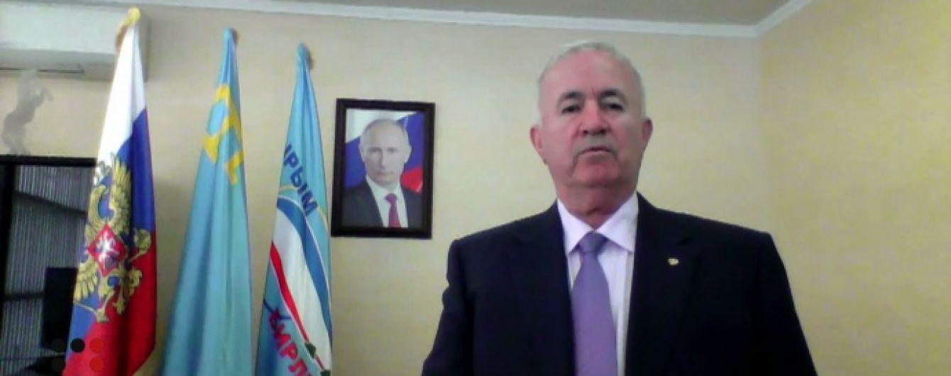 Экс-глава Генической РГА способствовал аннексии Крыма - прокуратура