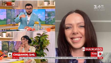 Племянница Софии Ротару - Sonya Kay поздравила звезду с днем рождения