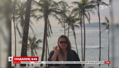 """Солістка гурту """"KAZKA"""" продовжує тішити своїх шанувальників фотографіями з відпочинку"""