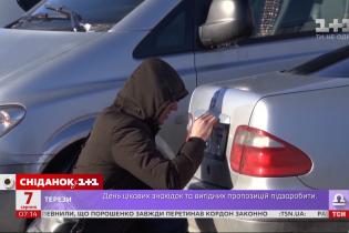 """Таможенники назвали провальные показатели растаможки """"евроблях"""""""