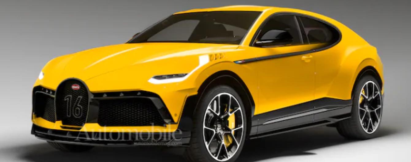 Электрический кроссовер? Bugatti тайно готовит новинку за $850 тысяч