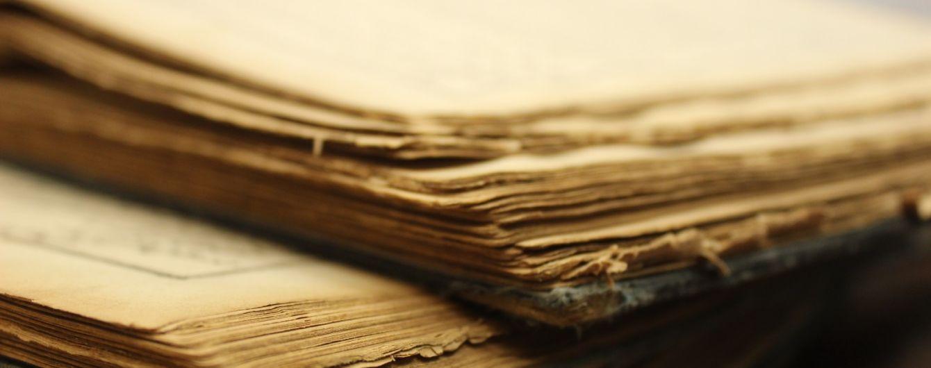 В октябре во Франции выйдет сборник неопубликованных рассказов Марселя Пруста