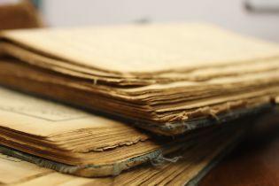 Google оцифрує книжки XVI-XIX століття, які будуть у вільному доступі