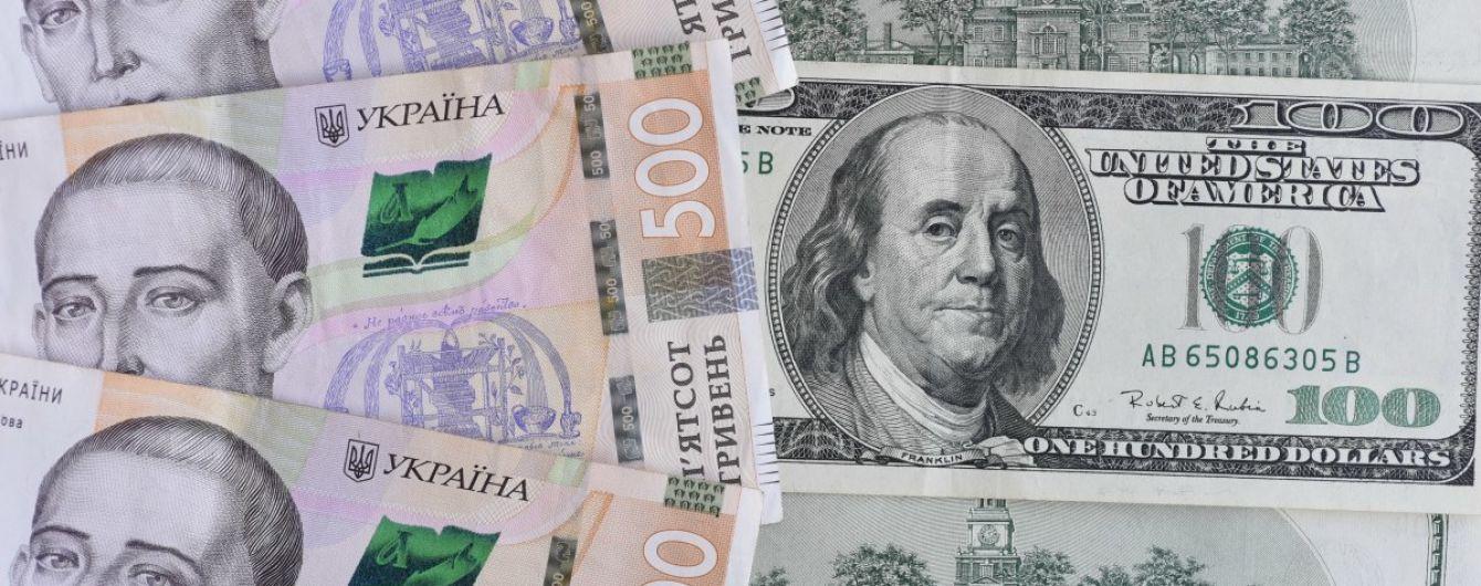 Індекс Біг-Мака: гривня знову стала однією з найбільш недооцінених валют світу