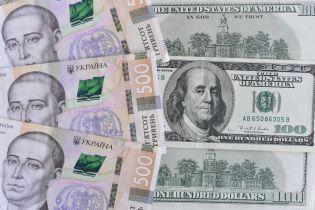 МВФ спрогнозировал новый курс доллара в Украине на 5 лет