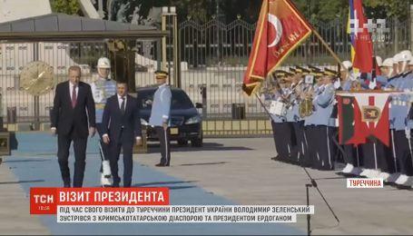 Зеленский в Турции встретился с крымскотатарской диаспорой и Эрдоганом