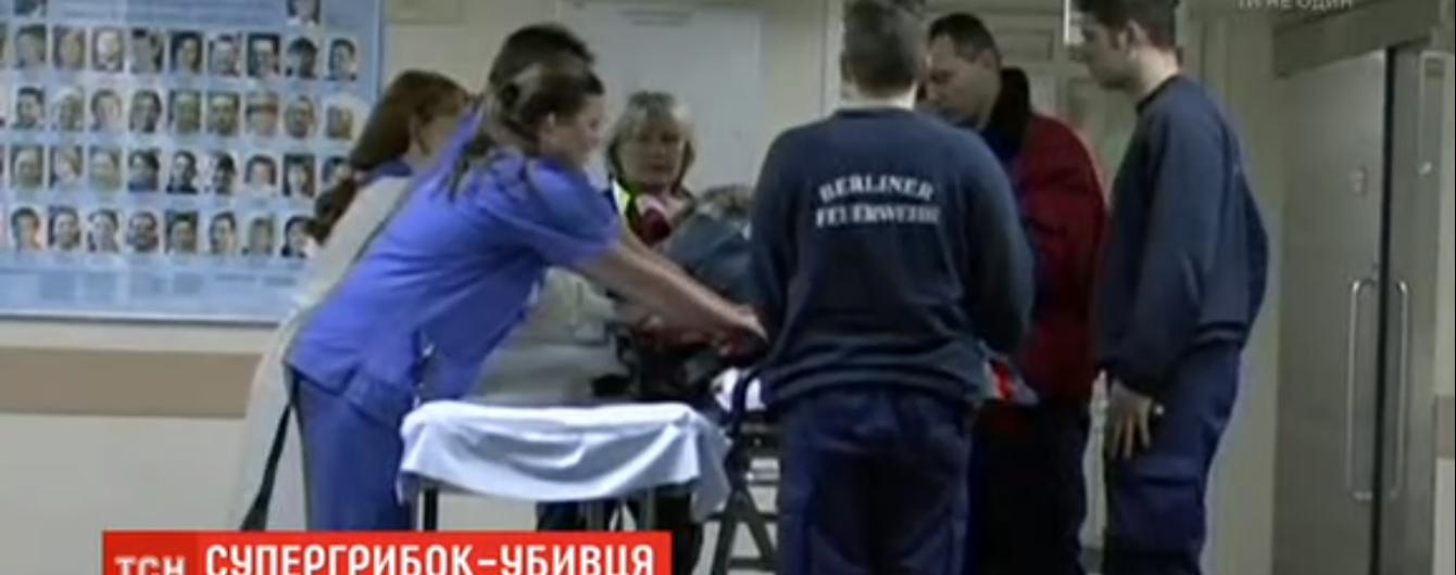 Супергрибок-вбивця косить людей у різних кінцях планети: чи дістався він до України і як з ним боротися