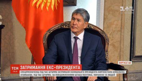Спецназовцы штурмуют дом бывшего президента Кыргызстана