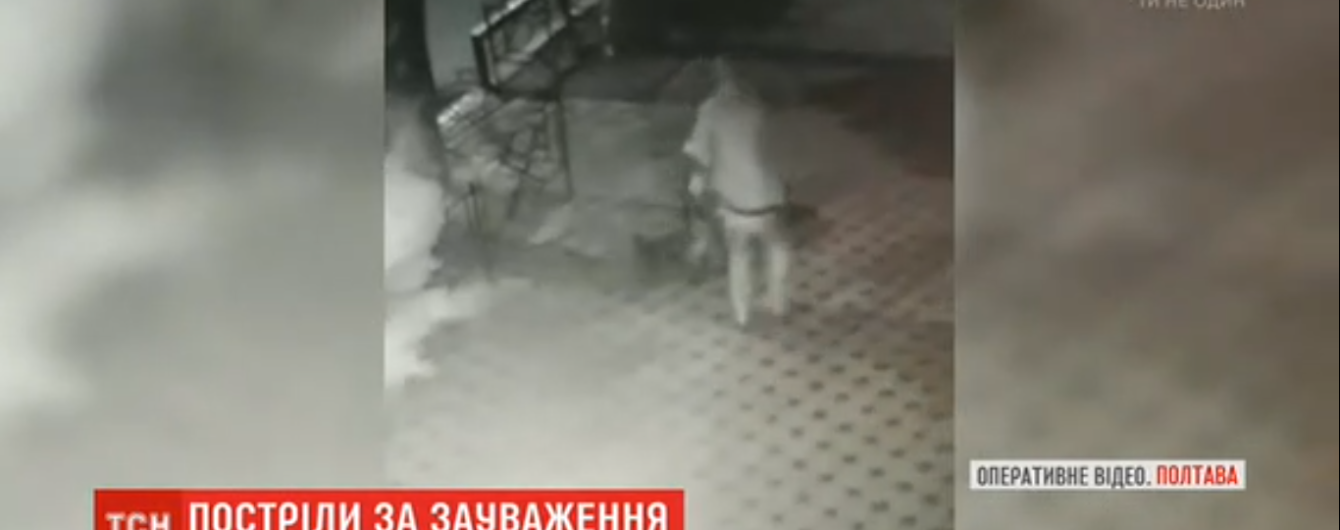 У Полтаві невідомий розстріляв охоронця кафе через зауваження: зловмисника впіймали
