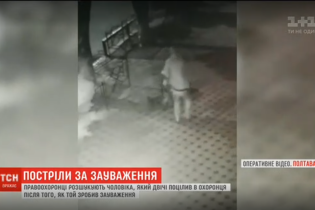 В Полтаве неизвестный расстрелял охранника кафе из-за замечаний: злоумышленника поймали