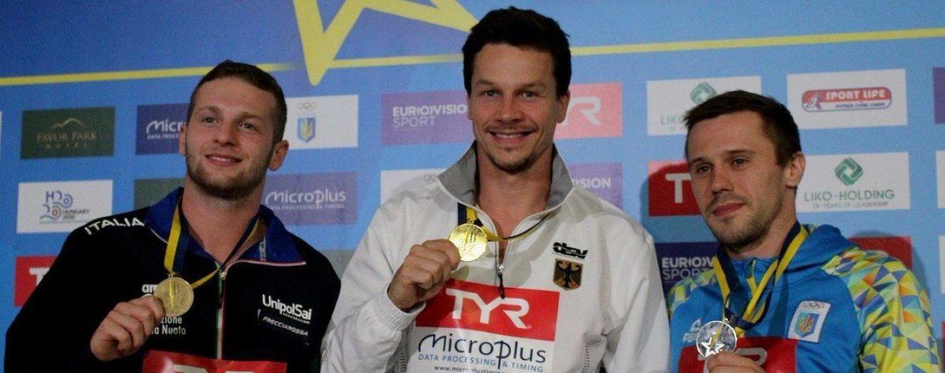 Украина добыла третью медаль домашнего чемпионата Европы по прыжкам в воду