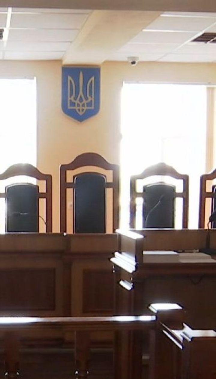 Апеляційний суд у Дніпрі відімкнули від електроживлення