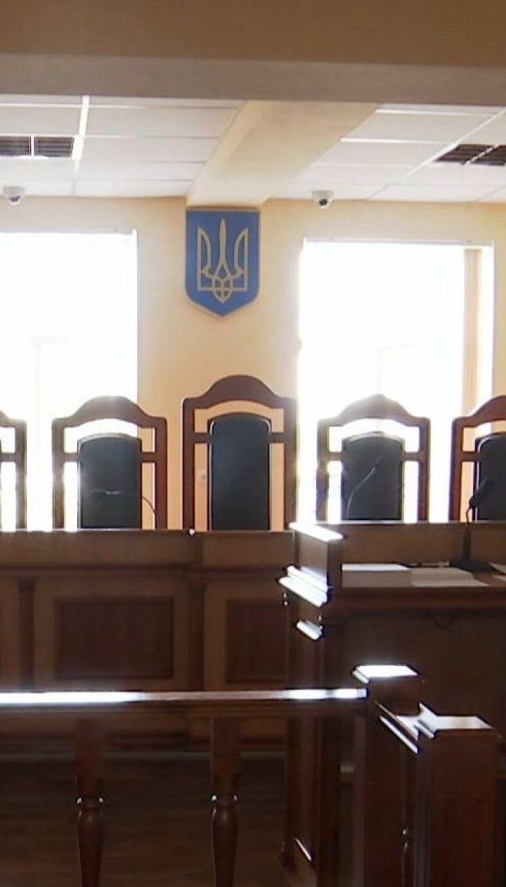 Апелляционный суд в Днепре отключили от электропитания