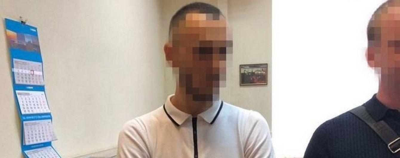 СБУ задержала чиновника Минэнергетики, который требовал от коллеги взятку в тысячу долларов