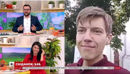 Как экскурсовод из Чернигова прославился в сети - скайп-разговор с Эрвином Миденом