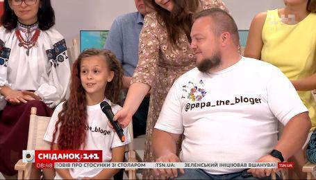 Блогерство як родинне хобі: історія Сергія Плахтія та його доньки Карини