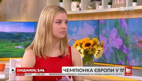 """Спортсменка София Лискун - гостья студии """"Сніданку"""""""