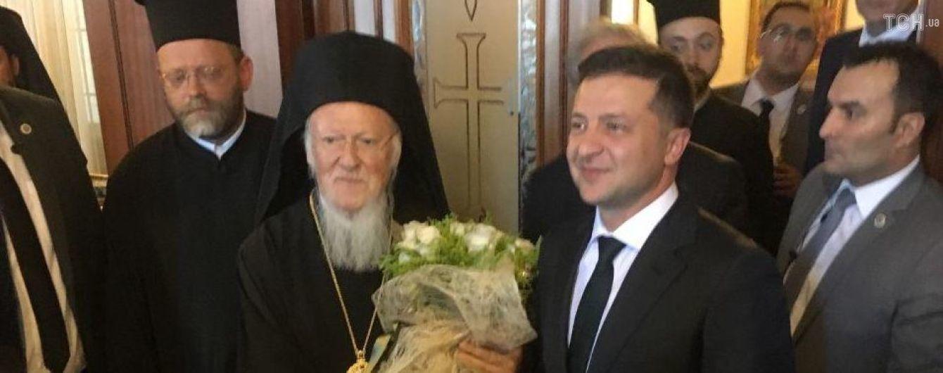 Зеленский встретился с Вселенским патриархом