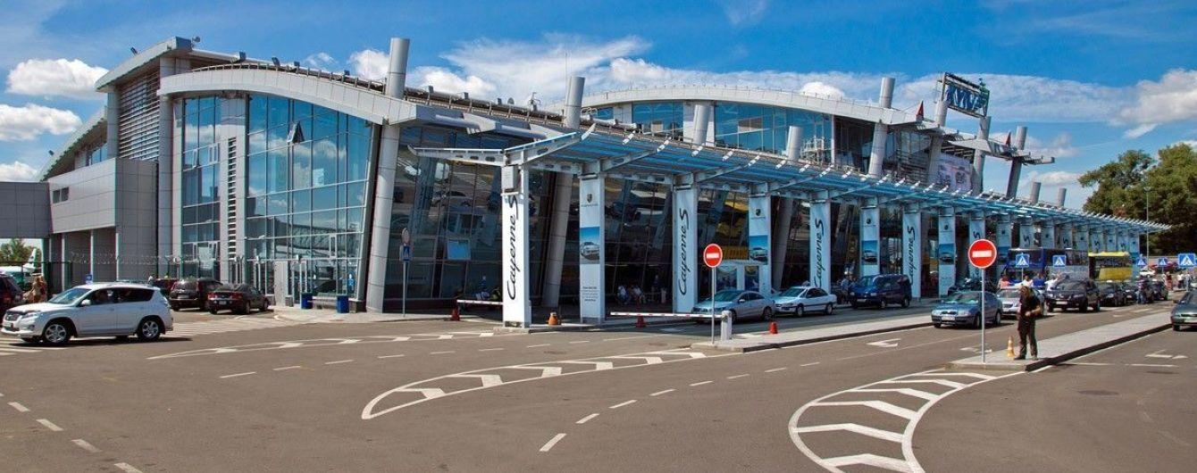 "Аэропорт ""Киев"" признан лучшим на международном авиационном форуме Routes Silk Road"