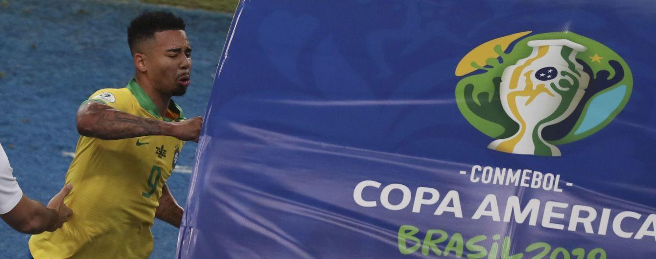 Одноклубника Зінченка відсторонили від матчів збірної через напад на VAR