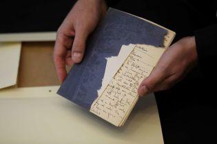 Национальная библиотека Израиля обнародовала рукописи Франца Кафки