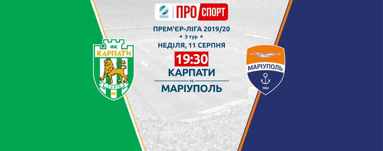 Карпати - Маріуполь - 1:1. Відео матчу Чемпіонату України