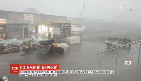 Столицу штормит Киев пережил мощную атмосферную атаку