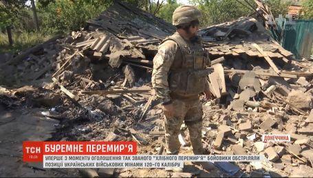 Впервые с объявления перемирия боевики применили тяжелые 120-миллиметровые минометы