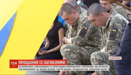 Україна прощається з чотирма морпіхами, яких бойовики розстріляли під Павлополем