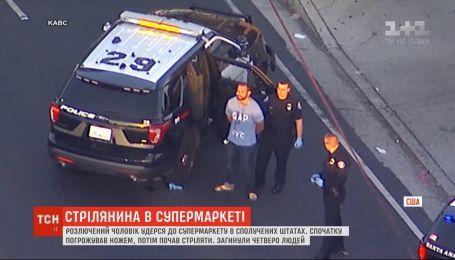 Четверо людей загинули під час пограбування супермаркету у США