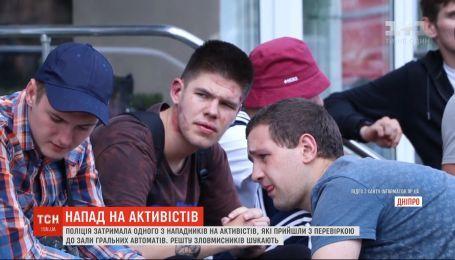 Одного из нападавших, которые жестоко избили активистов в Днепре, задержала полиция