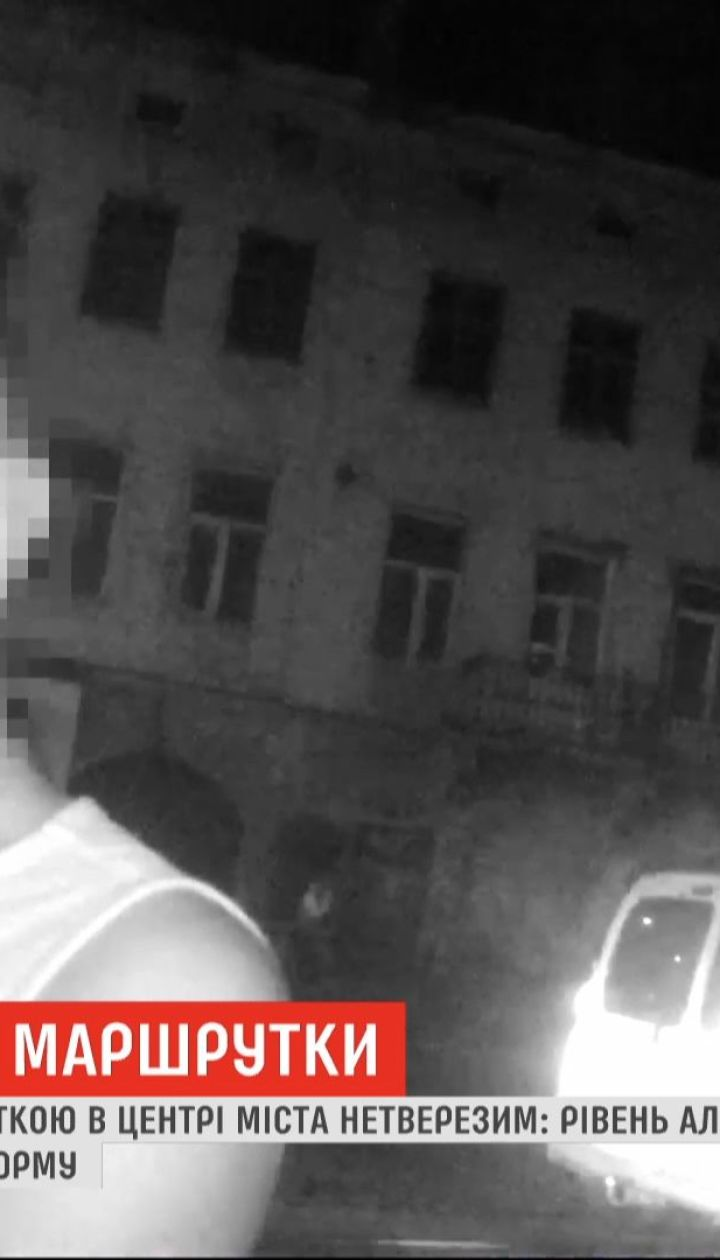 Во Львове водитель управлял маршруткой с пассажирами в нетрезвом состоянии и без водительского удостоверения