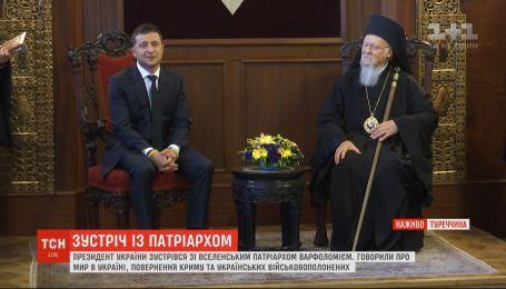 Президент Зеленський із Вселенським патріархом Варфоломієм говорили про мир в Україні