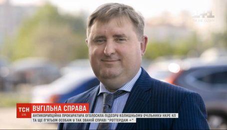 Антикорупційна прокуратура оголосила підозру колишньому очільнику НКРЕ та його підлеглим