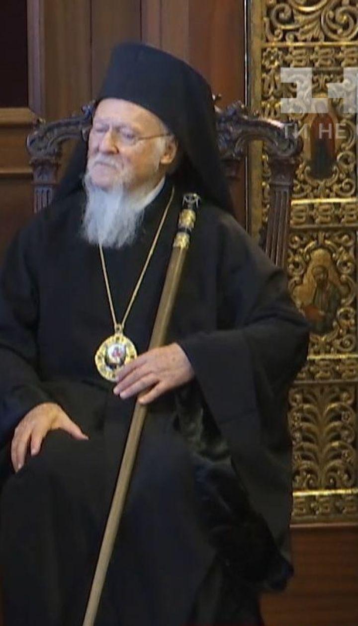 Президент Зеленский с Вселенским патриархом Варфоломеем говорили о мире в Украине