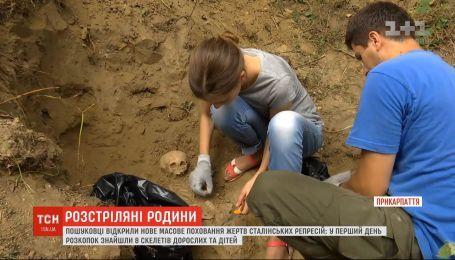Масове поховання жертв сталінських репресій відкрили пошуковці у селі на Прикарпатті